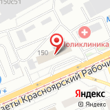 ООО Айсберг