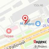 ООО Дельта