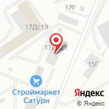 ООО ПК Стройтехснаб