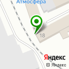 Местоположение компании АТАКА