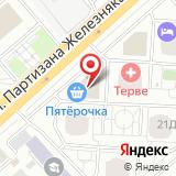 ООО Систем Эксперт