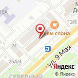 Мастерская по ремонту часов и изготовлению ключей на ул. 9 Мая, 14а