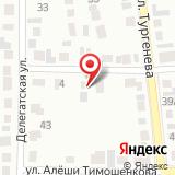 Емельяновский историко-краеведческий музей