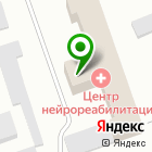 Местоположение компании Диагностический центр, Сибирский клинический центр