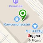 Местоположение компании ПишиРисуй