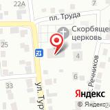 ООО Красстрой-центр