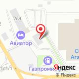 Автокомплекс Покровский