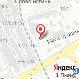 Ветеринарная лечебница Кировского района