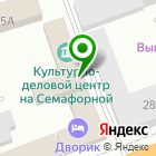 Местоположение компании АМАДИС