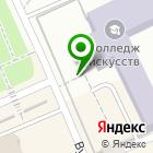 Местоположение компании Красноярский колледж искусств им. П.И. Иванова-Радкевича