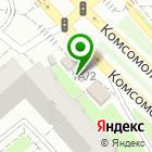seks-shopi-v-krasnoyarske-adresa