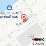 ООО ЗВС Карго