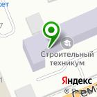 Местоположение компании Красноярский строительный техникум