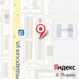 Магазин кожгалантереи на Краснодарской