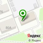 Местоположение компании КАММЕТ