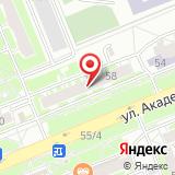 Управление пенсионного фонда в Кировском районе г. Красноярска