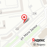 ООО Спецэлектродсервис