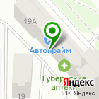 Местоположение компании Котейка