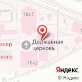 Красноярский краевой клинический онкологический диспансер им. А.И. Крыжановского