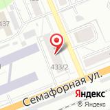 Красноярский центр профессиональной ориентации и психологической поддержки населения