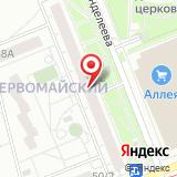 Детская библиотека им. С.В. Михалкова