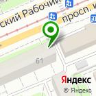 Местоположение компании Сибирский Фонд Сбережений, КПК