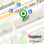 Местоположение компании Сибирский Фонд Сбережений