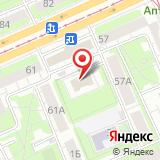 Управление образования Администрации Ленинского района в г. Красноярске