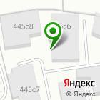Местоположение компании Аргон