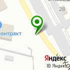 Местоположение компании Автоцентр ремонта алюминиевых и медных радиаторов