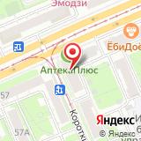 Магазин сумок на проспекте Газеты Красноярский Рабочий