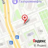 Городская детская стоматологическая поликлиника №1