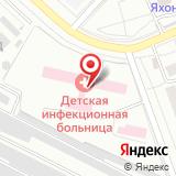 Городская детская клиническая больница №1