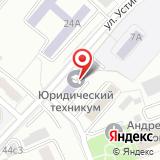 Красноярский юридический техникум
