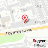 Магазин автозапчастей на Новой