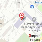 Красноярский индустриально-металлургический техникум