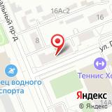 ООО Развитие Спутниковых Систем Связи