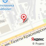 Отдел занятости населения по Ленинскому району