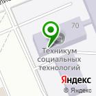 Местоположение компании Красноярский техникум социальных технологий