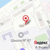 Управление пенсионного фонда в Ленинском районе г. Красноярска