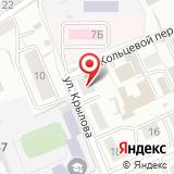ООО ТЕТА-СЕРВИС