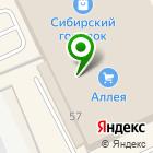 Местоположение компании Магазин спортивного питания на ул. Говорова