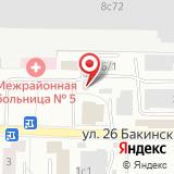ООО Союзтранс