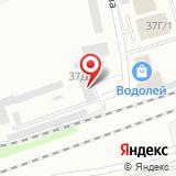 ООО МДМ-Хим