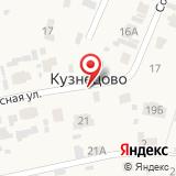 Кузнецово Заповедный