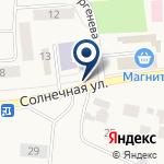 Компания Отделение вневедомственной охраны по Березовскому району на карте