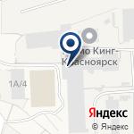 Компания Термо Кинг-Красноярск на карте