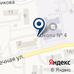 Компания Березовская средняя общеобразовательная школа №4 на карте