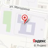 Березовская средняя общеобразовательная школа №3