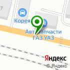 Местоположение компании Хозяйственные товары